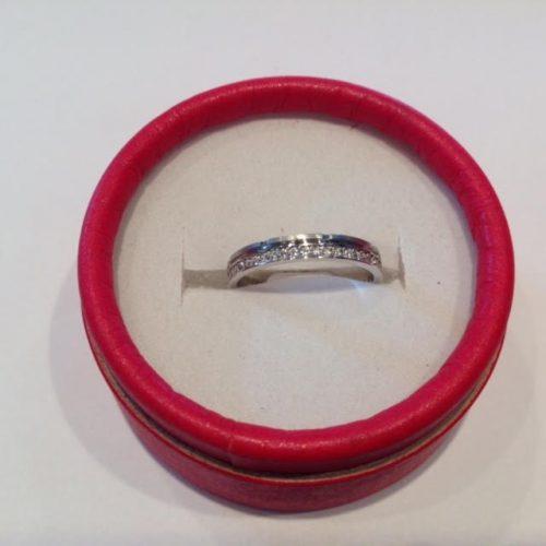 Fehérarany Gyűrű – Sors
