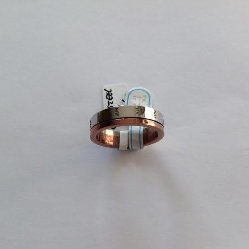 ACÉL Gyűrű – VILHO
