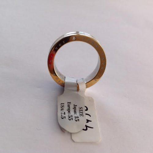 ACÉL Gyűrű – LUKA